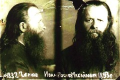 5 шагов к Богу митрополита Иосифа (Чернова)
