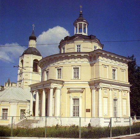 Храм свт. Филиппа Московского