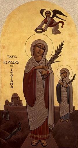 Святые Варвара и Иулиания