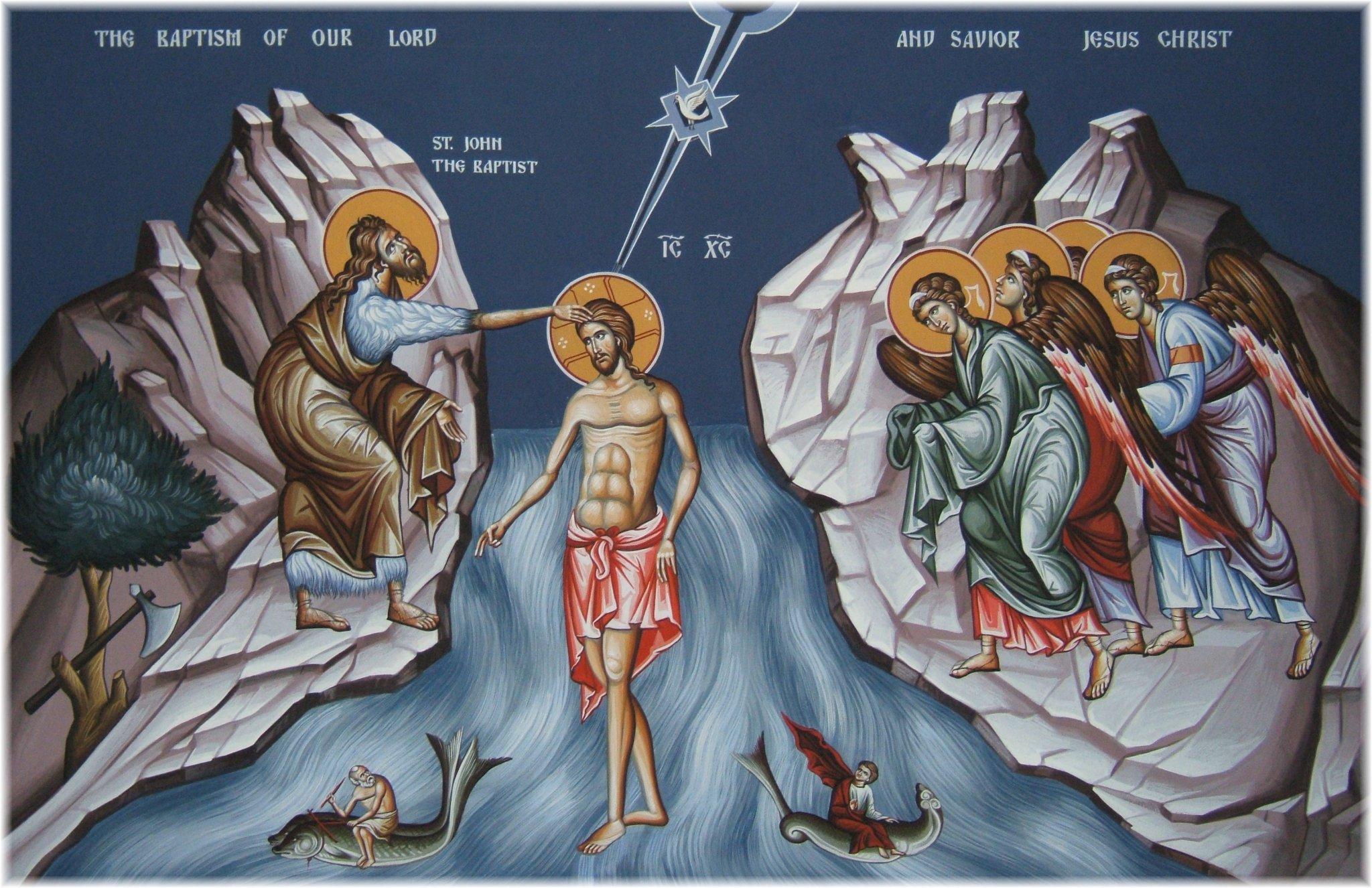 Картинки по запросу с крещением господним икона