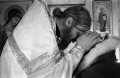 Труд священника