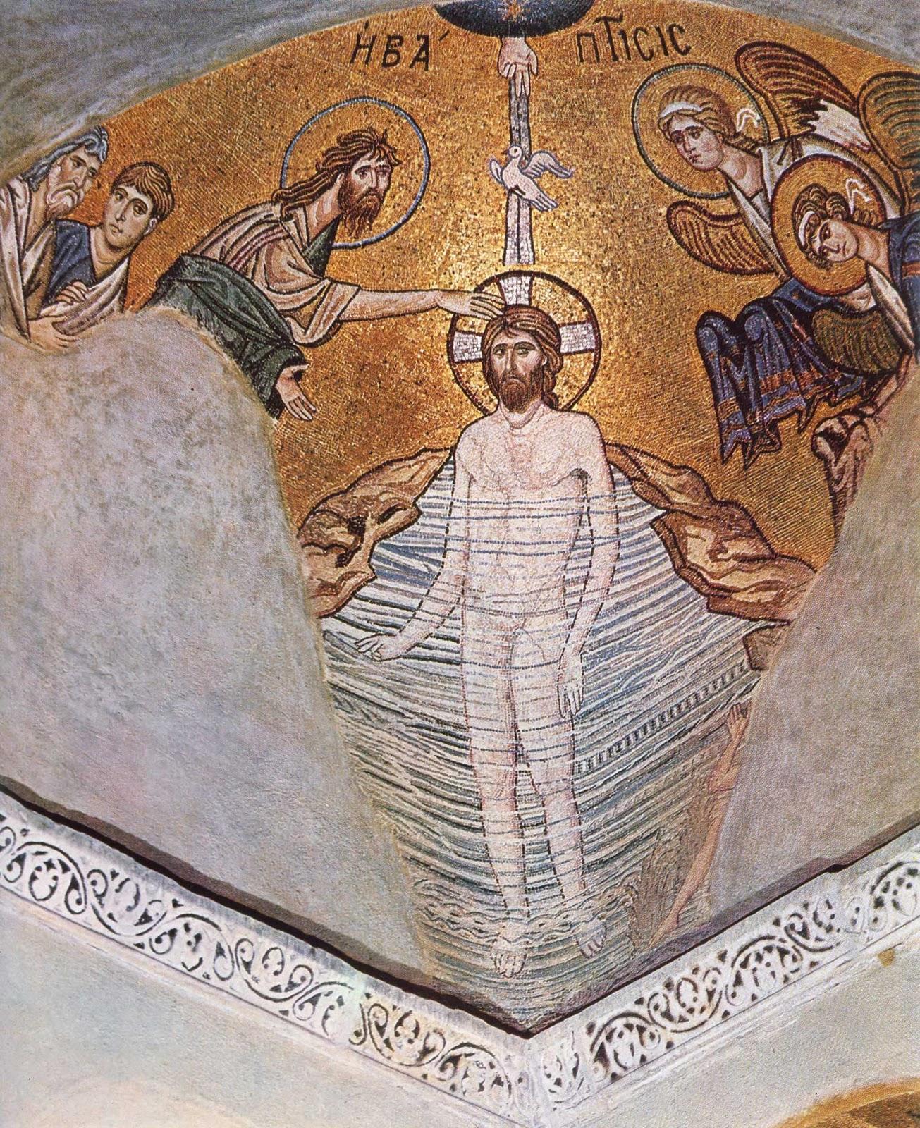 Крещение Господне. Богоявление. (9)