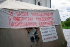 chernigov-hram-1
