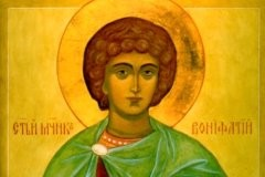 Мученик Вонифатий: «Велик Бог! Велик Христос!»