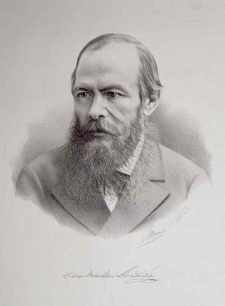 Достоевский. HOME EDITION