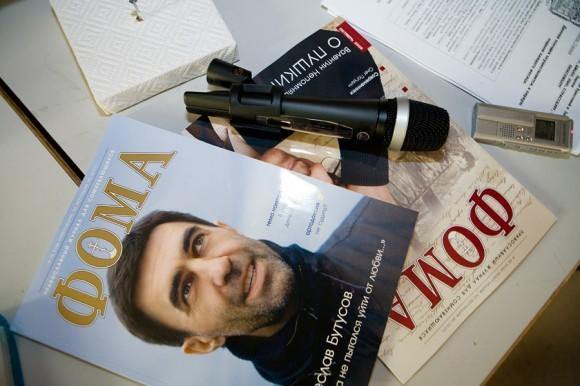 «Фома» — журнал для отсомневавшихся