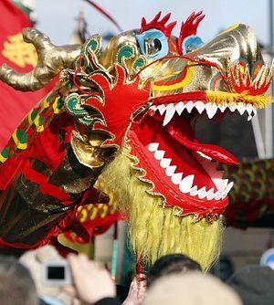 Сказки народов СМИ или китайский новый год