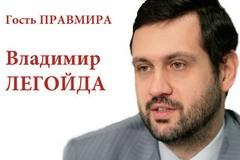 СИНФО изнутри: на вопросы отвечает Владимир Легойда