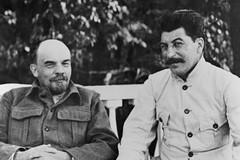 Как били Ленина
