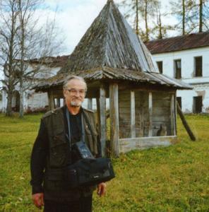 Генрих Павлович Гунькин