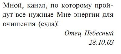 http://www.pravmir.ru/wp-content/uploads/2012/01/patr2.jpg