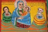 Эфиопская иконопись (+ ФОТО)
