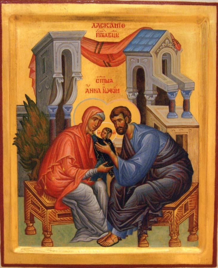 тропарь Рождеству Пресвятой Богородицы. Адуио