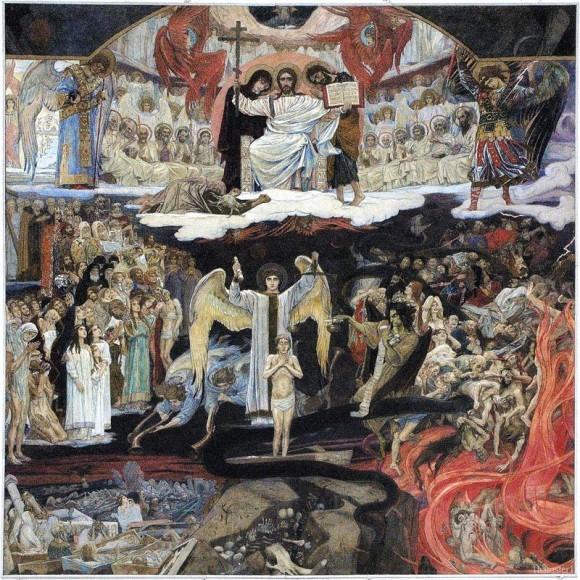 Страшный Суд (по фреске В. Васнецова во Владимирском соборе в Киеве)