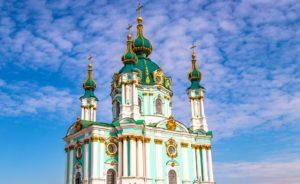 Княгиня Ольга и христианство
