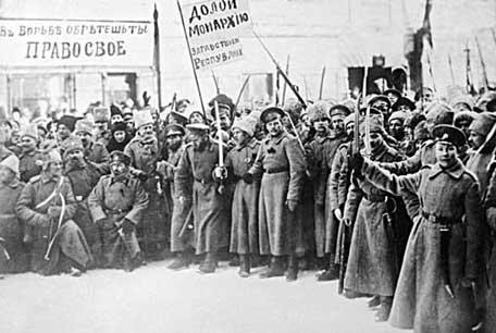 причины февральской революции 1917 года: