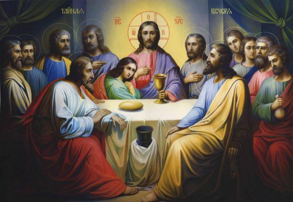 Новый Завет - Тайная вечеря