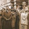 Сон о патриархе