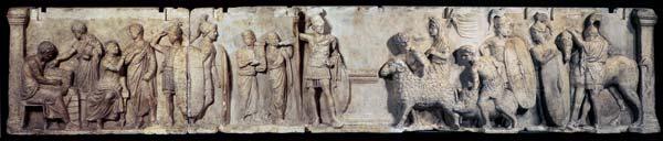 Новости из Древнего Рима