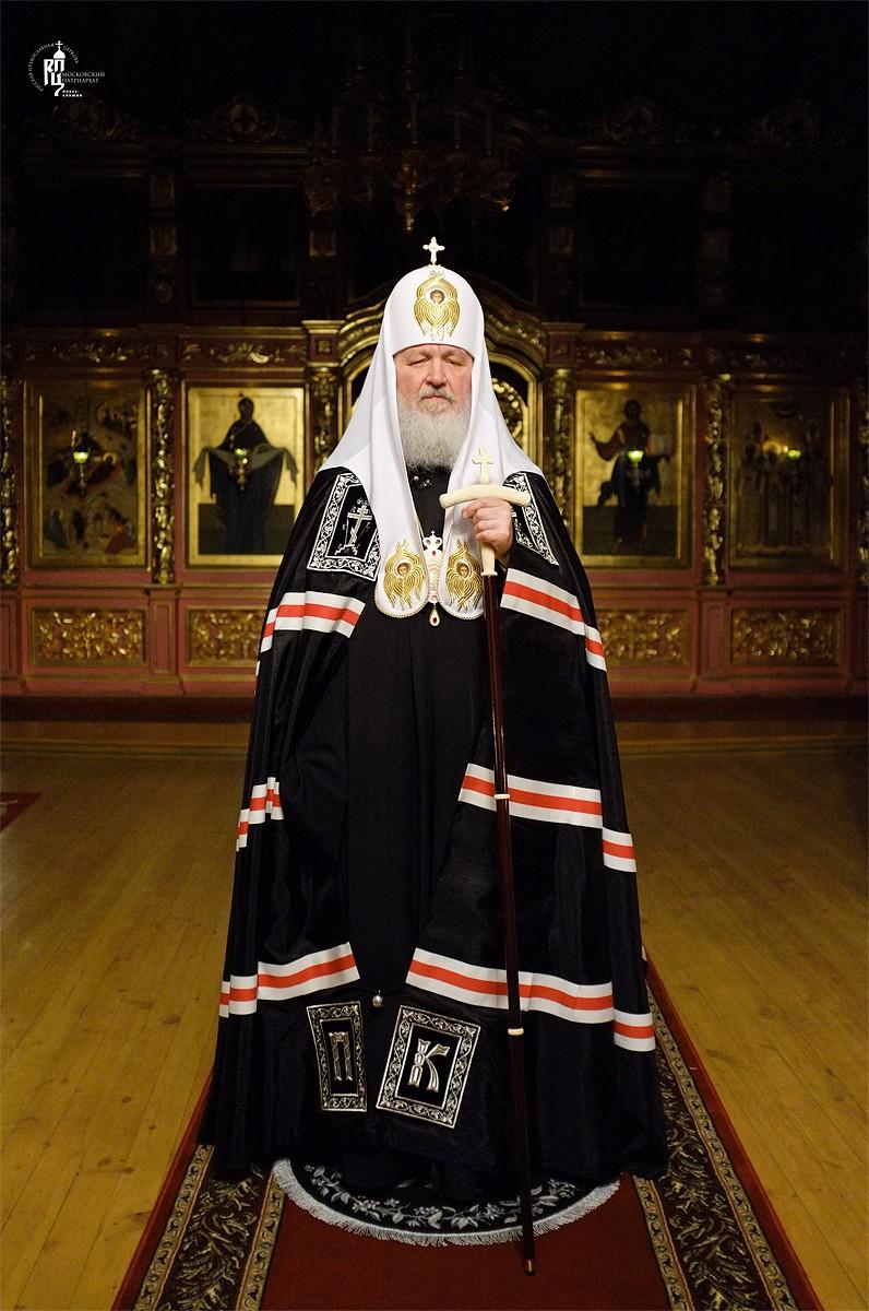 Патриарх Кирилл: У христианина не может быть иной жизненной позиции, кроме как утверждать правду