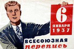 Как проходили выборы в 1937