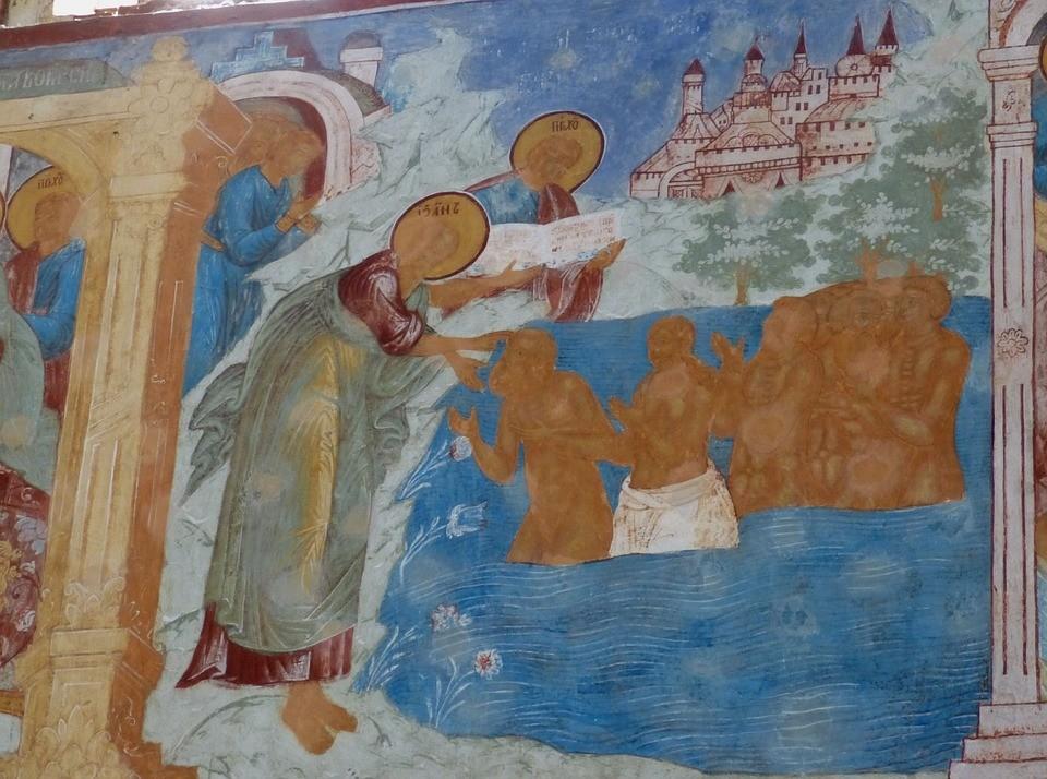 Княгина Ольга и христианство