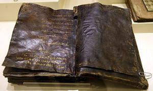 Список Ветхого Завета возрастом не менее 1500 лет передан в музей Анкары