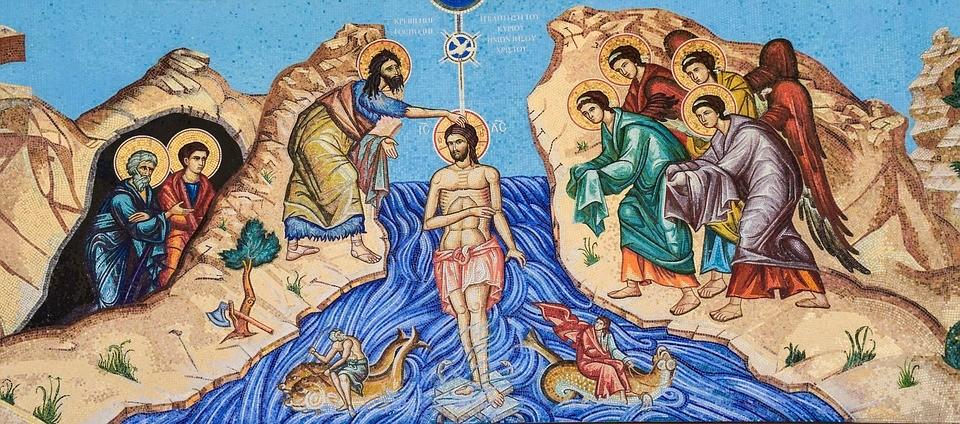 Тропарь Крещения Господня. Аудио