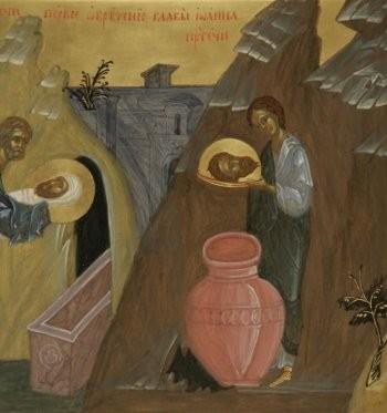 Первое обретение главы Иоанна Предтечи. Источник: www.mpda.ru