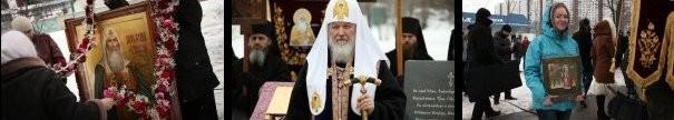 Освящение места под храм во имя Патриарха Гермогена (+ ФОТО)