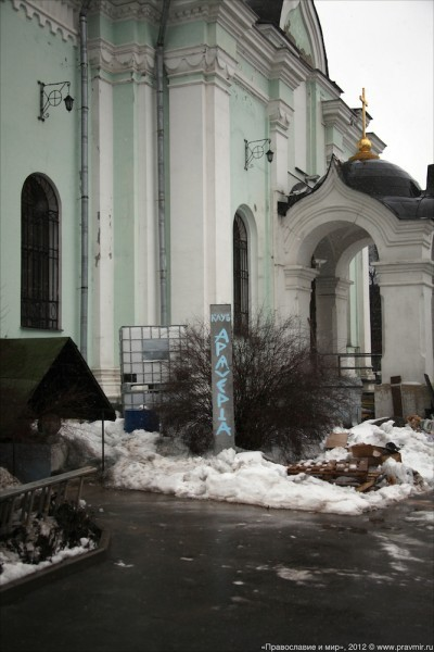 Открытие арт-центра в храме свт. Николая на Трех горах. Фото Михаила Моисеева (2)