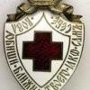 В Ницце официально открылся дом престарелых Русского Красного Креста