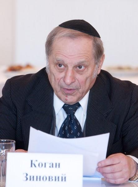Зиновий Коган