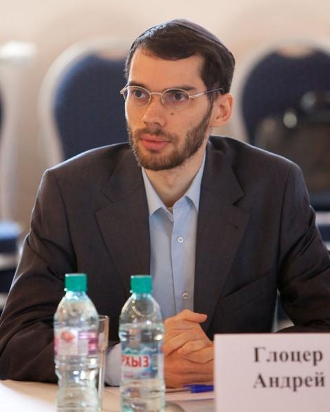 Андрей Глоцер