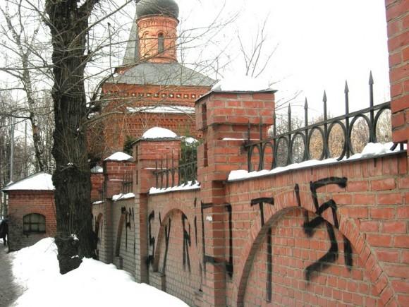 http://www.pravmir.ru/wp-content/uploads/2012/03/cerkov-10074-2-580x435.jpg