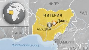 В Нигерии произошел очередной теракт рядом с церковью, есть жертвы