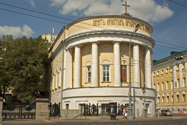 В храме мученицы Татианы при МГУ отслужили панихиду по Гоголю