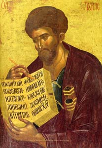 Апостол Лука: житие и иконы