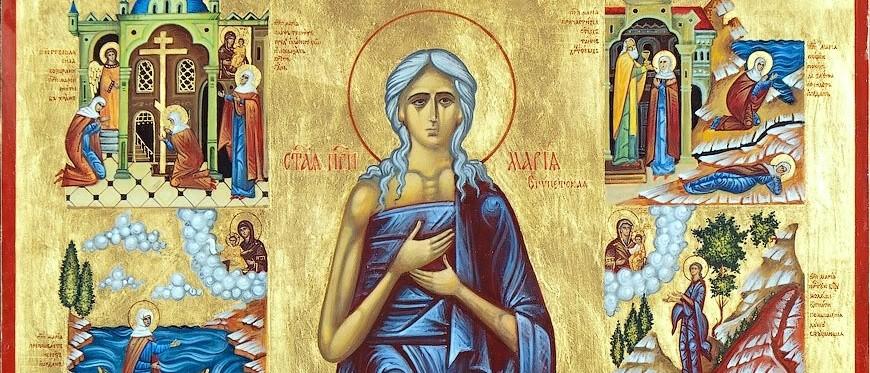 Поэма о Марии Египетской