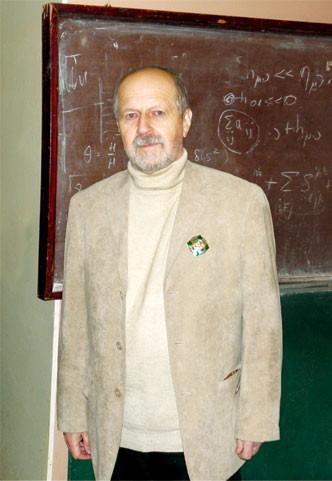 Юрий Сергеевич Владимиров
