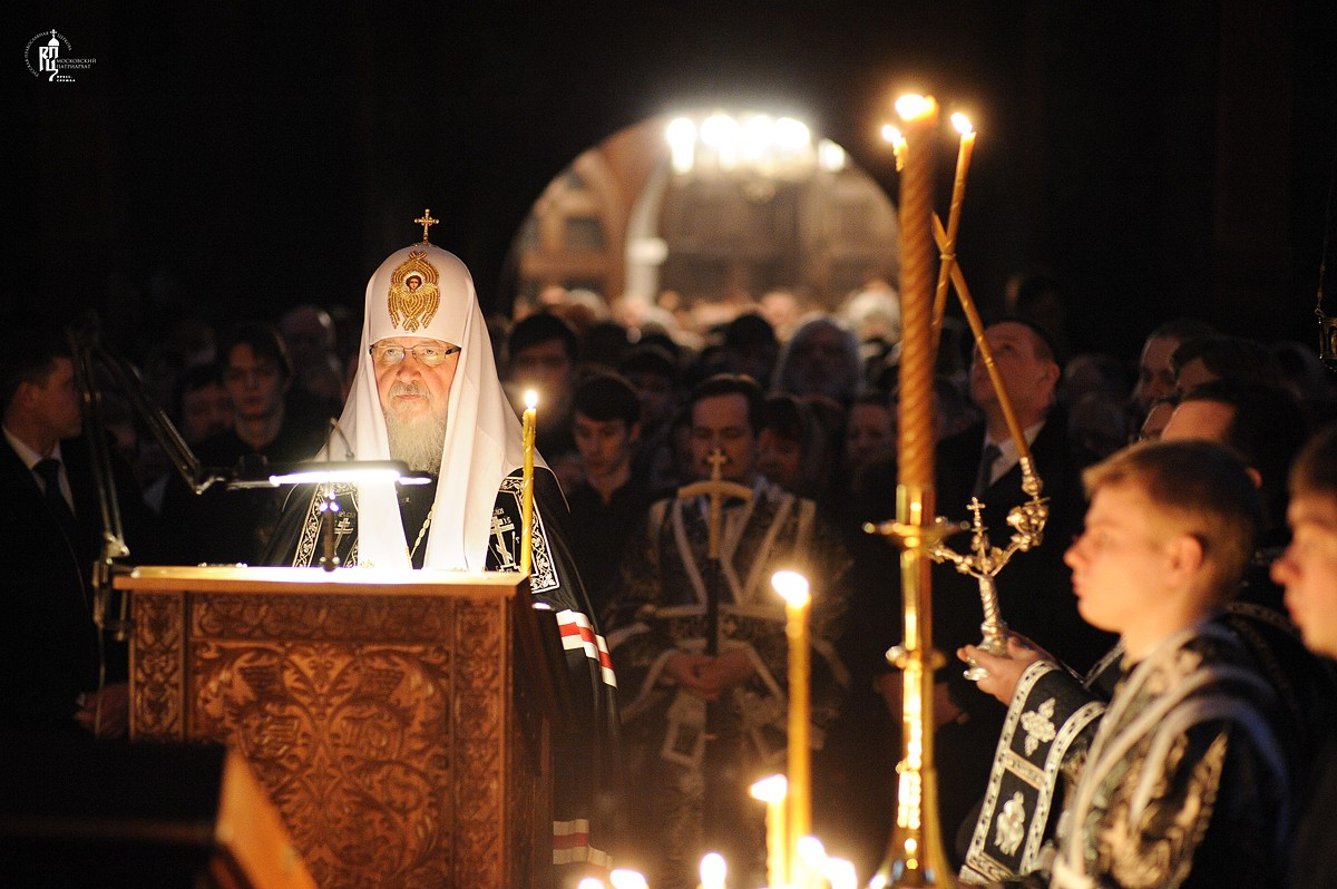 Патриарх Кирилл: Если мы научимся бороться с грехом сообща, то преодолеем распад и уничтожение человеческого общества