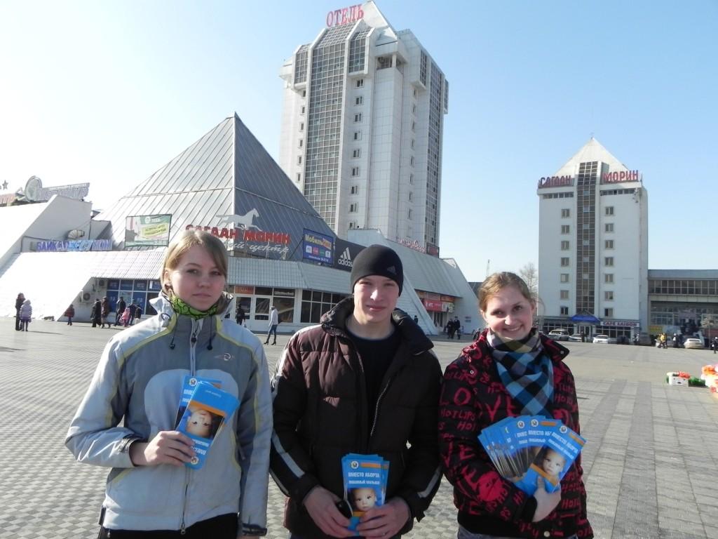 В Улан-Удэ прошла молодежная акция против абортов