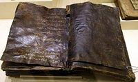 """Вокруг """"тысячелетней"""" рукописи, якобы обнаруженной в Анкаре, создали ажиотаж с целью обмана"""