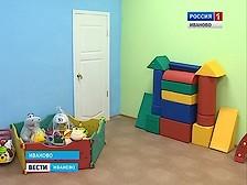 В Иванове в поддержку одиноких мам появятся социальные ясли