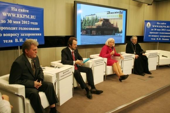 пресс-конференция по вопросу захоронения тела Ленина