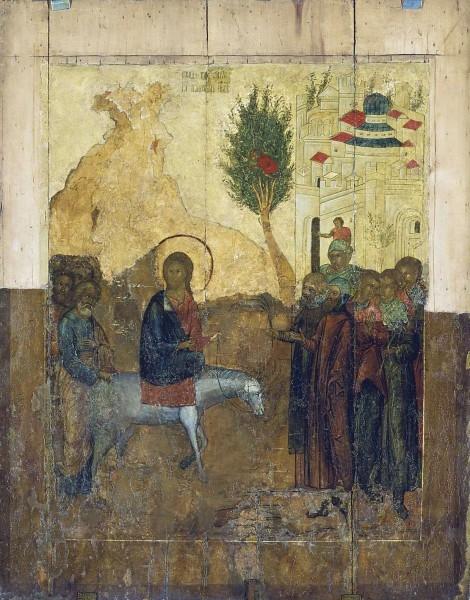 Вход Господень в Иерусалим. Тверская икона
