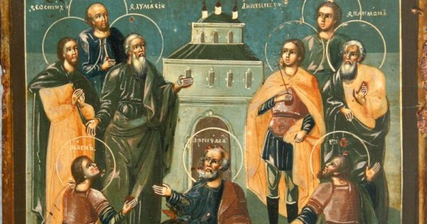 9 мучеников Кизических: житие, икона, молитва