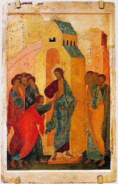 Уверение Фомы Дионисий и мастерская. 1500 г.