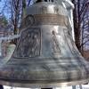 Романовский колокол