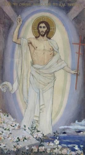 Воскресение. М. В. Нестеров. 1890-е. Бумага, акварель. 50,8×27,7 Государственный музей истории религии